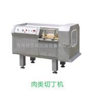 DRD-550-大型切肉丁机