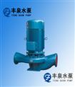 内蒙古单级单吸管道泵