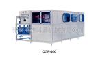 QGF-400QGF-400桶装水饮料生产线