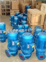 ISG离心泵,立式单级化工泵,热水式离心泵,不锈钢立式单级管道泵,立式单级增压泵