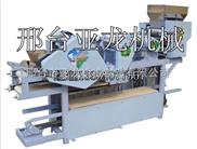 仿手工餃子皮機|制作餃子皮機器|新型餃子皮機器|邢臺亞龍機械