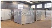 诸城天玺牌貂食蒸箱适用于广大水貂养殖户