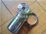 供应不锈钢水箱专用呼吸器