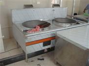 供应爱帮厨厨房设备不锈钢双眼大锅灶