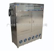 HW-ET-制药厂外置式臭氧发生器