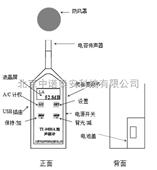 背光显示声级计 卫生公共场噪声检测 声级仪 噪声仪