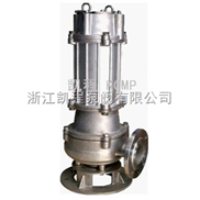 QWP不锈钢潜水排污泵(潜污泵)