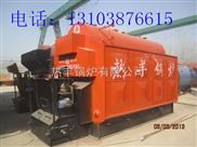 8吨燃煤蒸汽锅炉