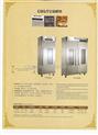 單門消毒柜 不銹鋼雙門熱風式消毒柜
