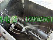 厂家直销银鹰和面机配件搅拌器