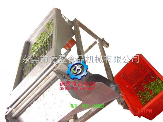 DY1600-毛豆剥壳机、青豆剥壳机