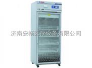 中科美菱血液冷藏箱XC-588L报价单
