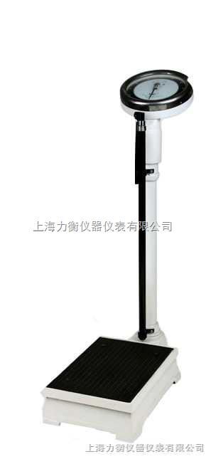 TZ-160机械身高体重秤,新款机械身高体重秤维修?机械指针秤
