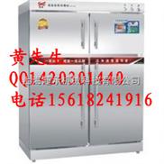 雙開門紅外線高溫消毒柜上海超承食品機械特價供應新款