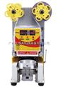 台湾益芳封口机ET-999SN奶茶封杯机
