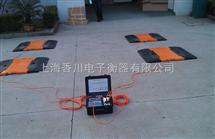 黑龙江-100吨携带式地磅秤,100T便携式汽车衡