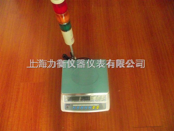 AHW电子秤(带报警)