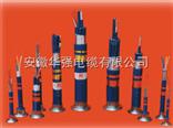 ia-K3VPV本安防爆电缆
