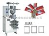 gd7jun-02洗發水多功能全自動包裝機 洗發水包裝機 全自動包裝機 膏體分裝