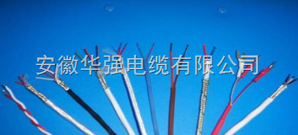 KX-HA-FFRP-2*1.5补偿导线