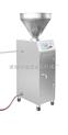 DG-QOI气动定量灌肠机