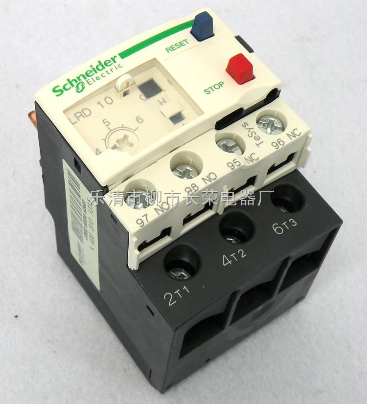 d热过载继电器4-6a【lrd10c】【schneider】