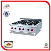GH-997-1-台式燃气六头煲仔炉/矮仔炉+煲仔炉