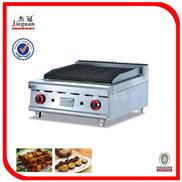 GB-989-1-台式燃气火山石烧烤炉/烧烤炉