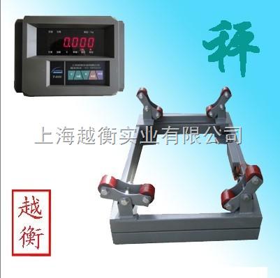 上海1吨钢瓶地磅秤,浦东2吨钢瓶秤,川沙钢瓶秤接报警器