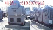 二吨燃煤热水锅炉,两吨燃煤热水锅炉