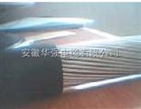 铠装控制电缆KVV32-4*6