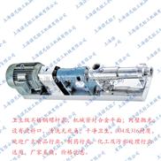 G35-1不锈钢螺杆泵