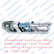 G5-1不锈钢螺杆泵