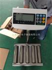 TCS-XC-x漳州滾輪臺面秤,漳浦帶滾輪電子秤,湄州滾輪電子臺秤