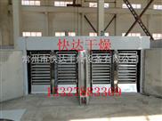热风循环烘箱供应