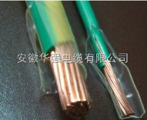 THHN电缆