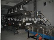 顆粒粉狀物振動流化床干燥機
