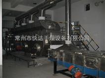 颗粒粉状物振动流化床干燥机