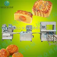 新款月饼机 月饼生产成套设备 月饼机各种型号