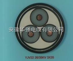 zr-yjv-26/35kv-3*70高压电缆
