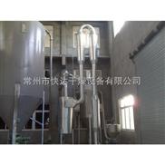 气流干燥机  小麦淀粉干燥机