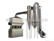酒糟烘干机,供应XF-40烘干机,沸腾床干燥机