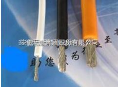 ZR-JHXG单芯电机引接线