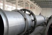 HZG系列-低温药渣烘干机 回转滚筒干燥机