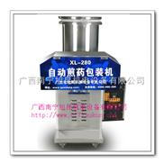 中草药煎药锅、煎药包装一体机--广西旭昆机电设备有限公司