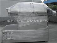 粉状物料混合机 EYH系列混合机