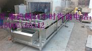 XKJ -8米-烤盘清洗机  洗盘机多少钱?