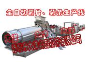 自動紅薯加工機械/油炸薯條機/小型薯片機