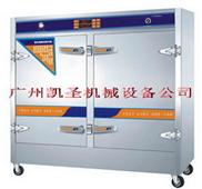 广州蒸饭柜|多功能蒸饭柜|双门蒸饭柜