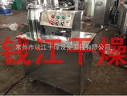 实验室多锅体高效包衣机